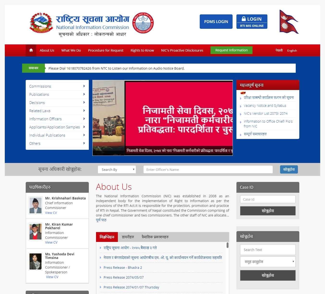 My Portfolio - Jeevan Dhakal